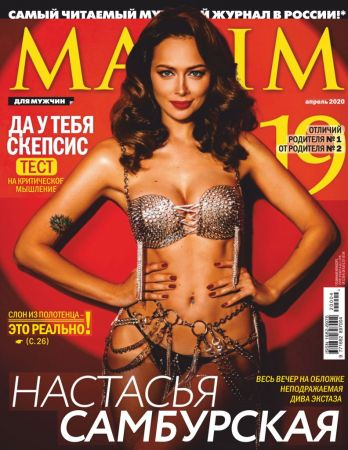 Maxim Russia - April 2020