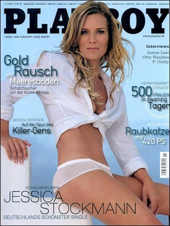 Playboy Germany - November 2006