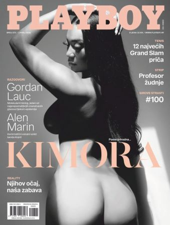Playboy Croatia - Lipanj 2020