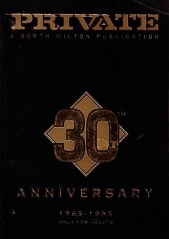 Private 30th Anniversary (1965 - 1995)